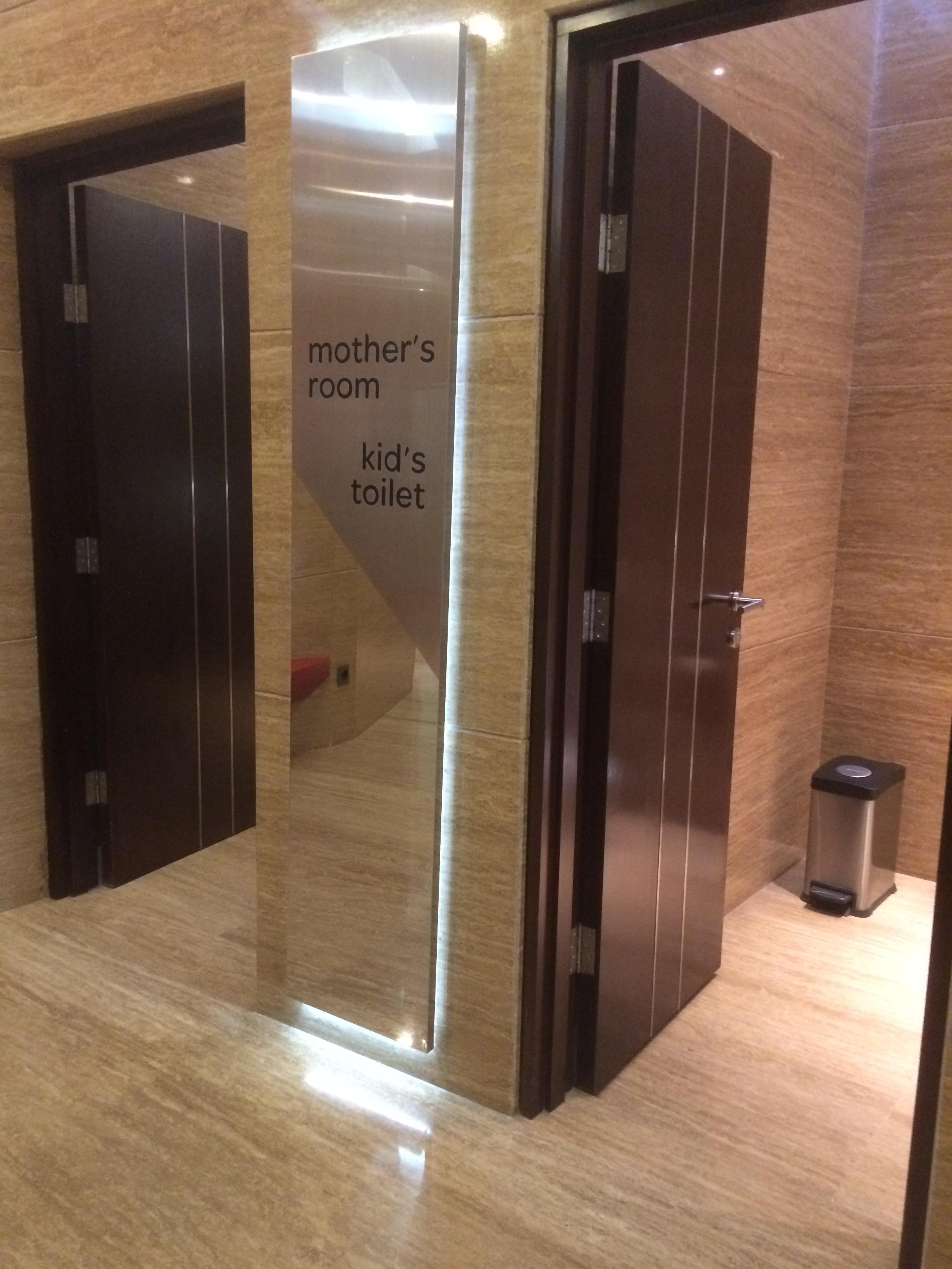 premium toilet supermal karawaci internet marketing dan bisnis