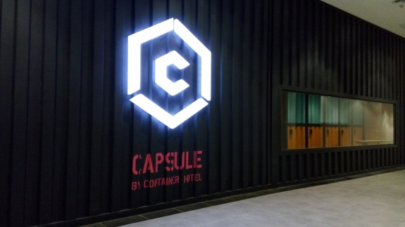 capsule by container hotel 2